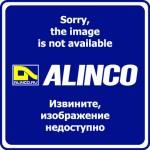 Антенна  Alinco EA-255