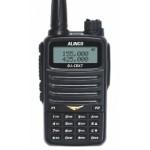 Радиостанция Alinco ALINCO DJ-CRX7 двух диапазонная портативная