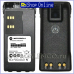 Motorola HNN9009 Аккумулятор