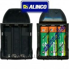 Кейс аккумуляторный Alinco EDH-31